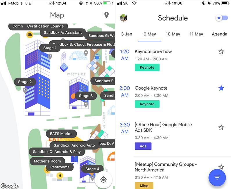 Google I/O 2018 Android